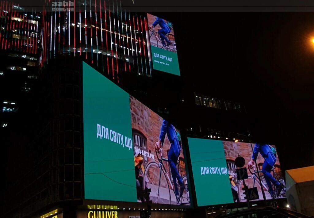 Реклама Ukrsibbank на медіафасаді ТРЦ Gulliver