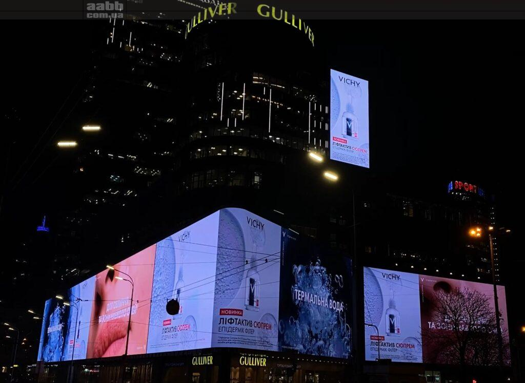 Реклама Vichy на медіафасаді ТРЦ Gulliver