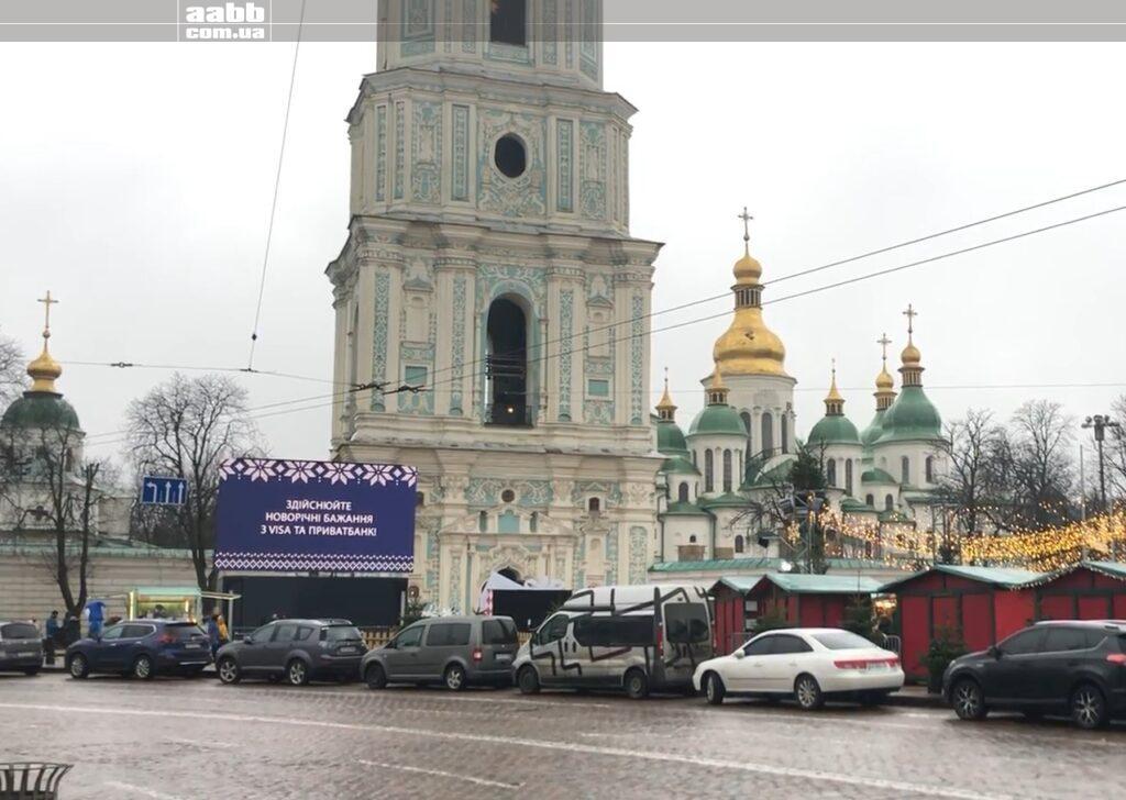 Visa реклама на Софійській площі