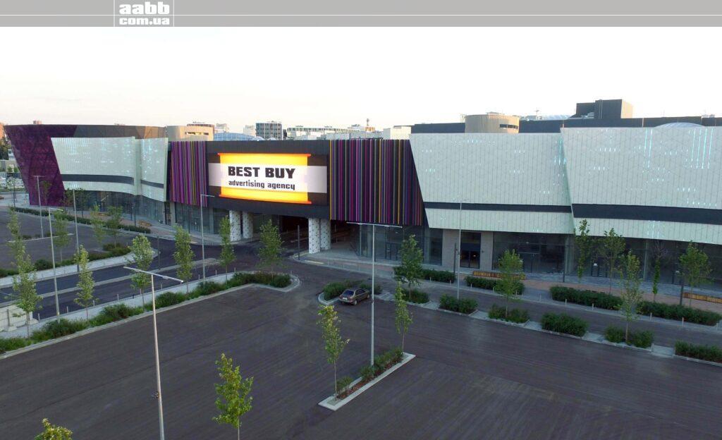 Advertising on the media-facade of Respublika Park shopping mall